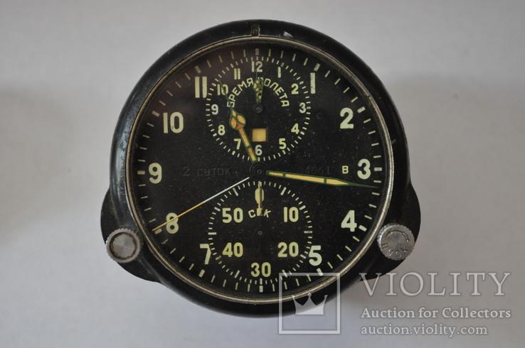 Часы АЧС-1 №2