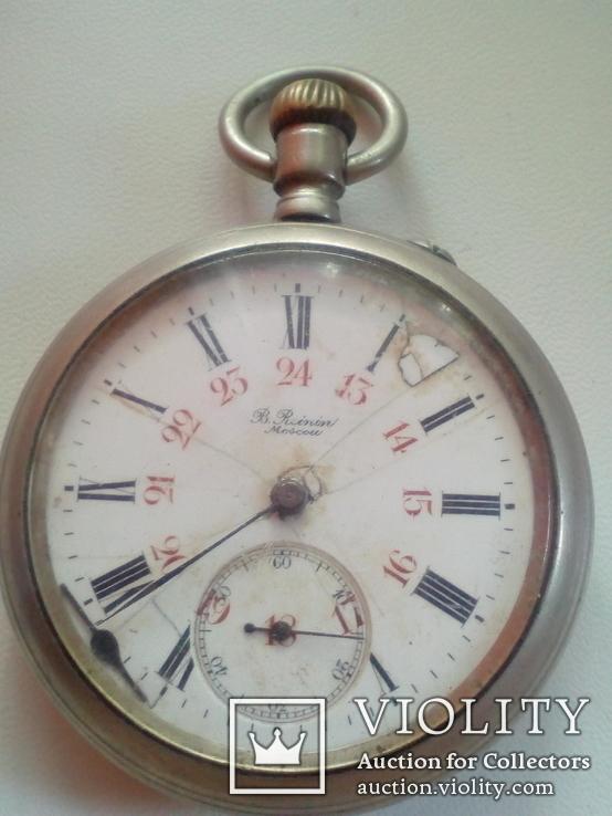Карманные часы Longines