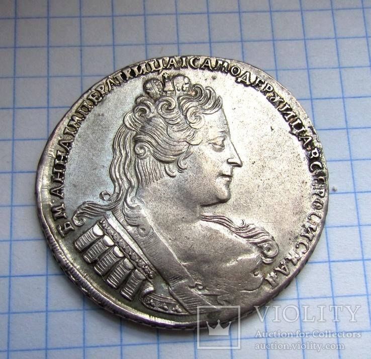1 Рубль 1732 р.