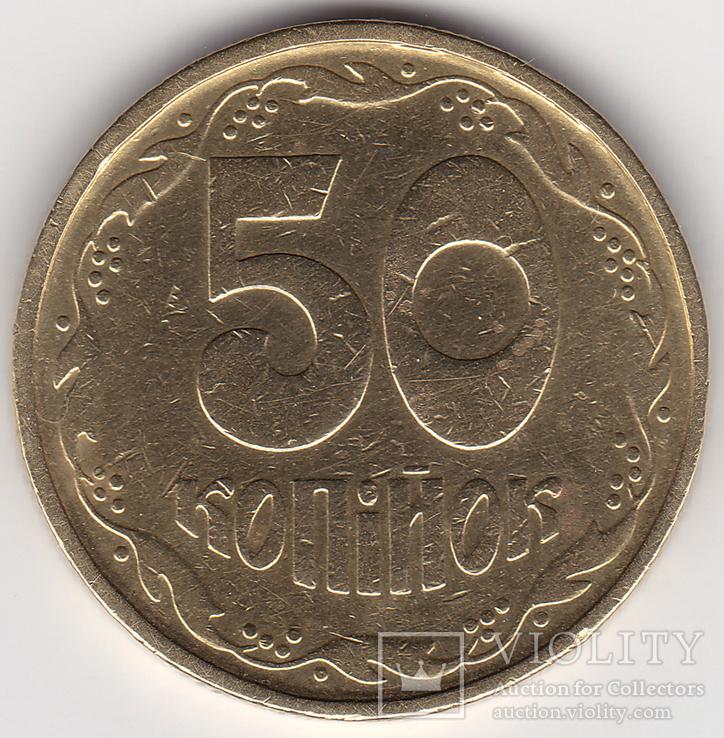 50 копеек 1992 1АГс