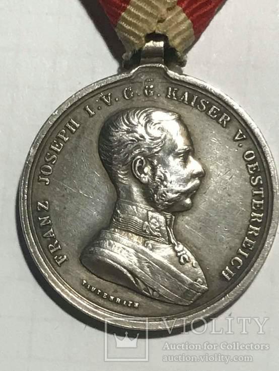 Медаль за Храбрость Австро Венгрия серебро