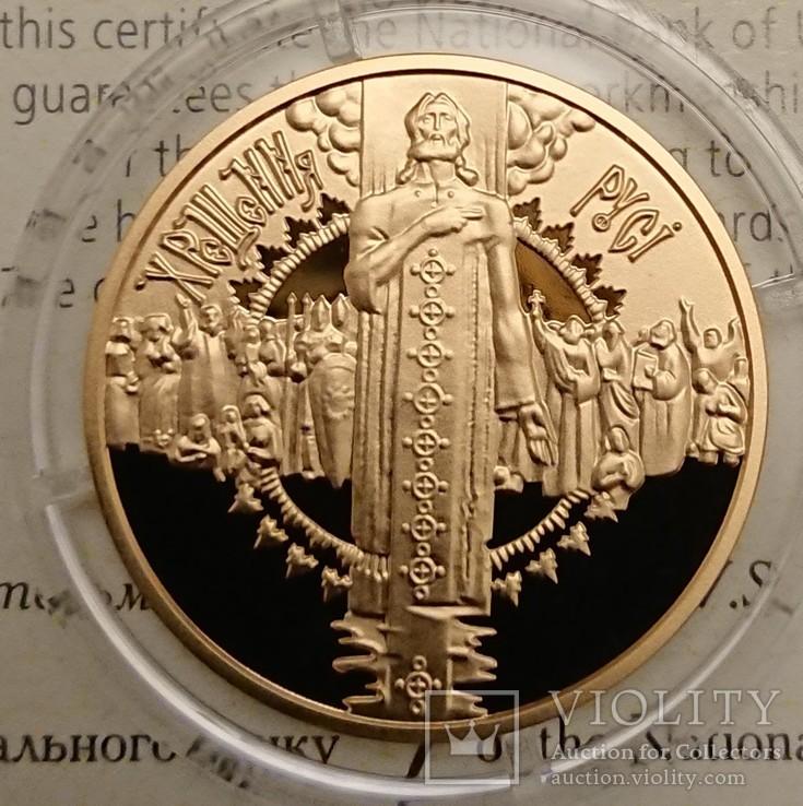 Золотая монета 50 гривен