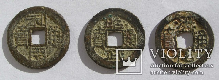 Подборка монет династии Чжоу, имп.У Саньгуй 1674-78 и У Шифань 1678-81