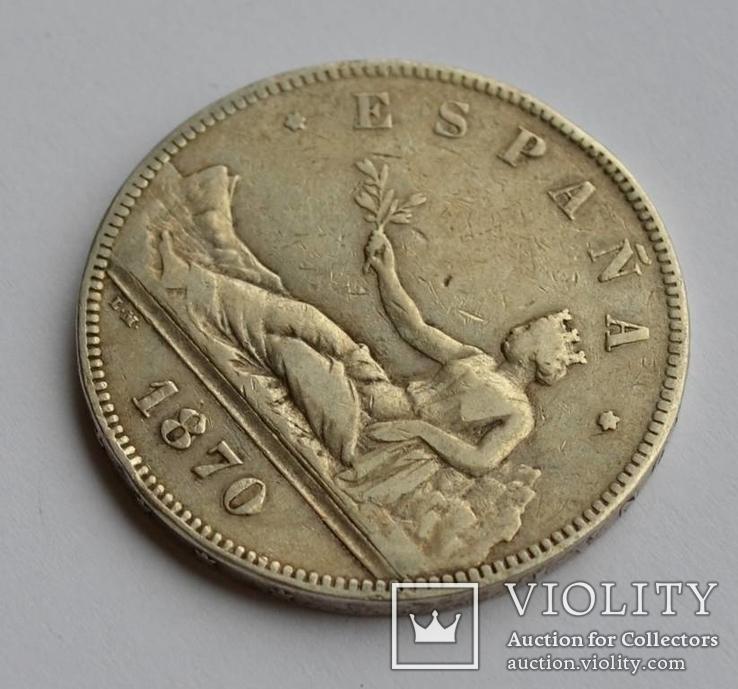 5 Песет 1870 г.