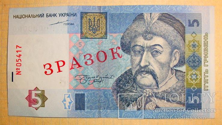 Боны Украины (образцы)