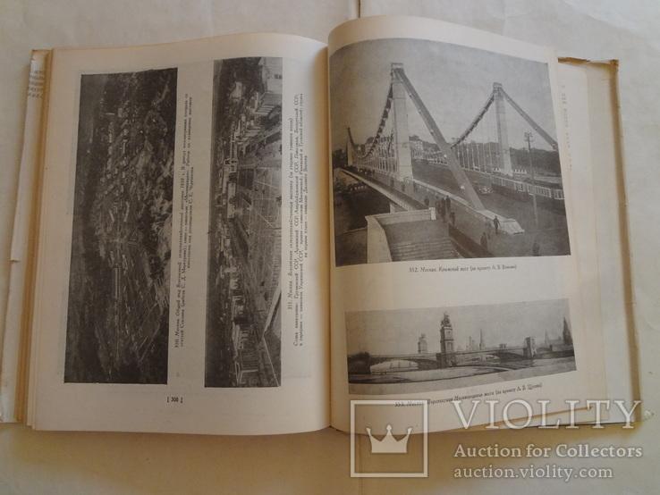 1945 Градостроительство Архитектура Городов
