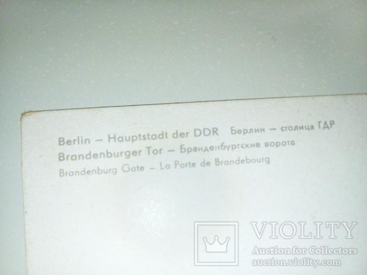 Берлин - столица ГДР, изд Берлин, фото №3
