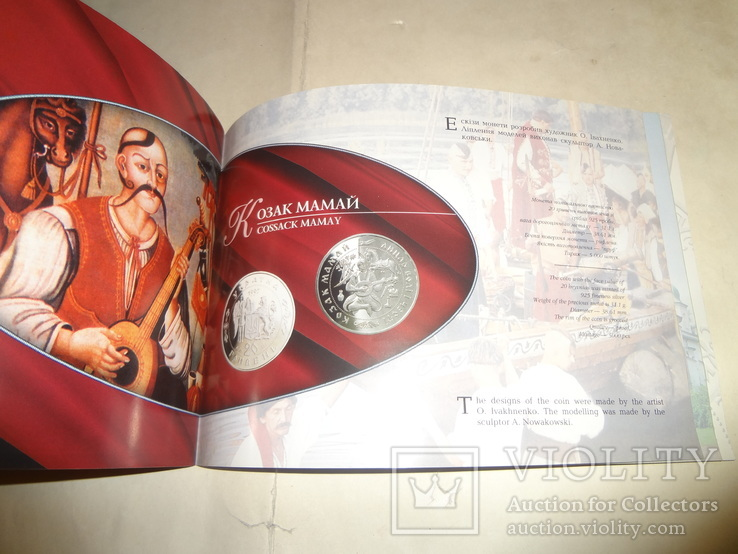 1998 Нумизматика Реклама коллекционных монет Украины
