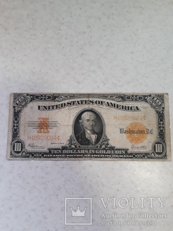 10 долларов 1922 года