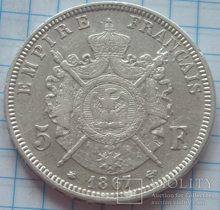 5 франков, Франция, 1867г.