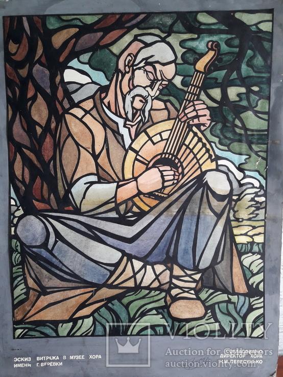 Эскиз витража в музее хора Веревки