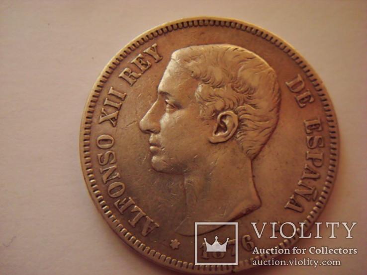 5 Песет 1876 Испания