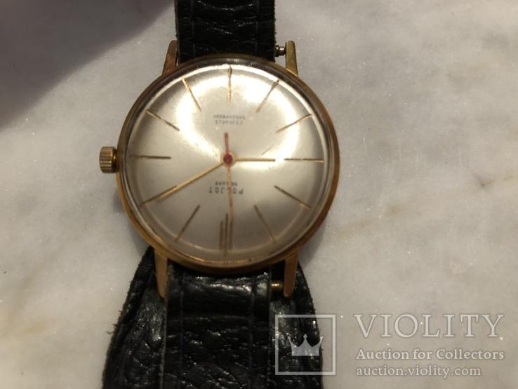 Подарочные Часы Ау 20