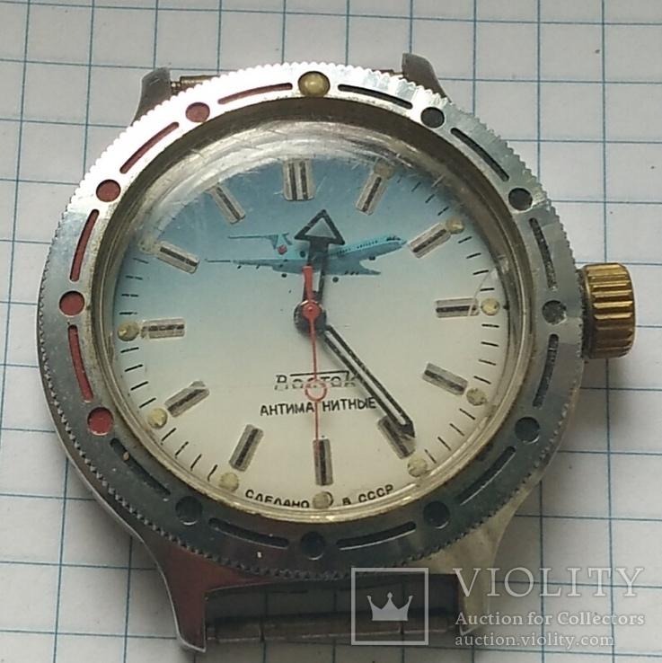 Часы Восток, амфибия