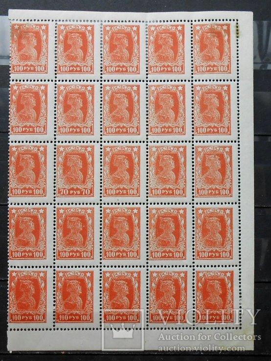 1922 г. Стандарт Часть листа 25 марок (**)