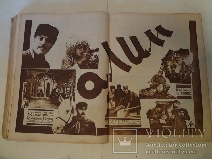 1927 Советский Экран с Кино - афишами Рекламой кино