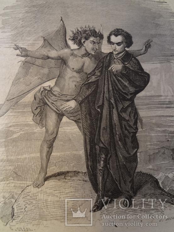 1860 Граф Монте-Кристо прижизненное издание на языке оригинала