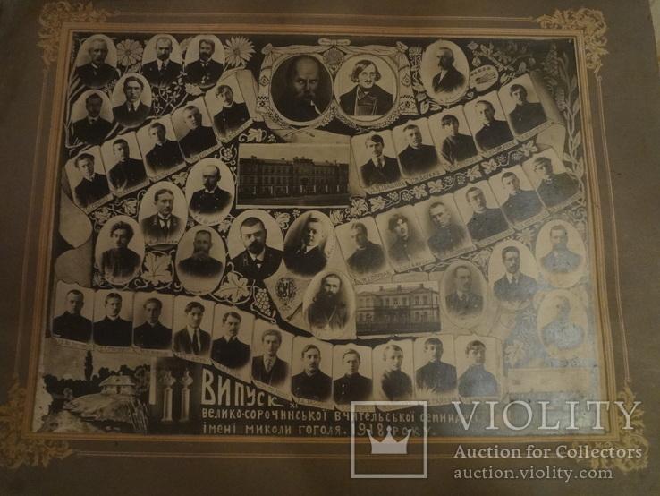 1918 УНР Величезна Фотографія Великі Сорочинці Батьківщина М. Гоголя