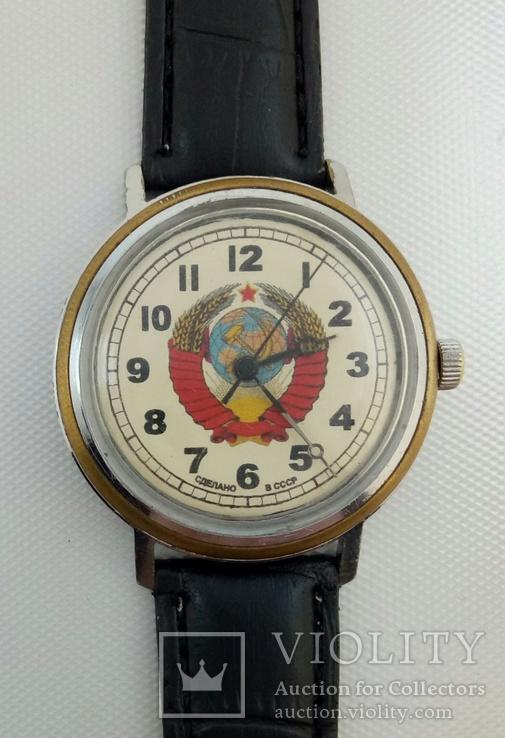Часы Восток.   (12)