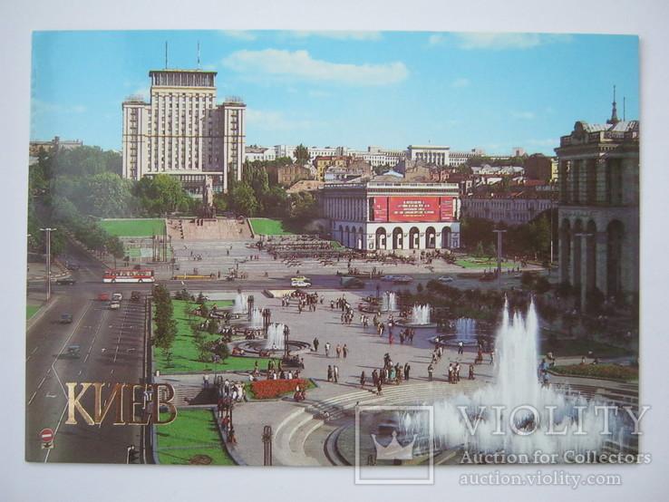 Киев.1984г.