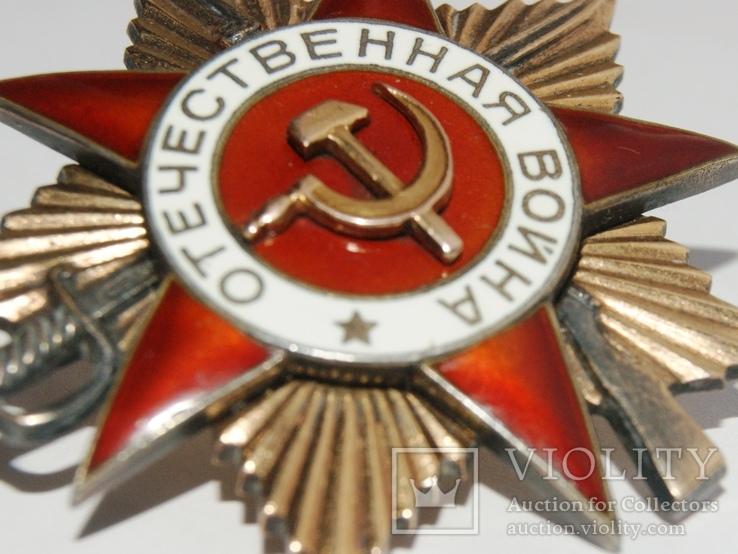 Орден отечественной войны 1 степени №319963