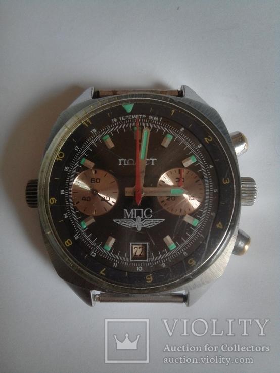 Часы Полет - хронограф- МПС.