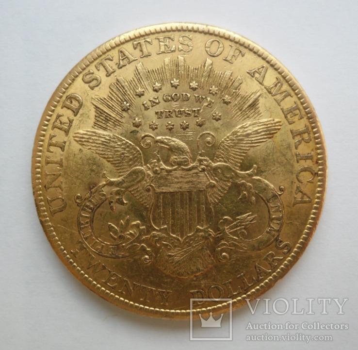 20 доларів 1900 року США