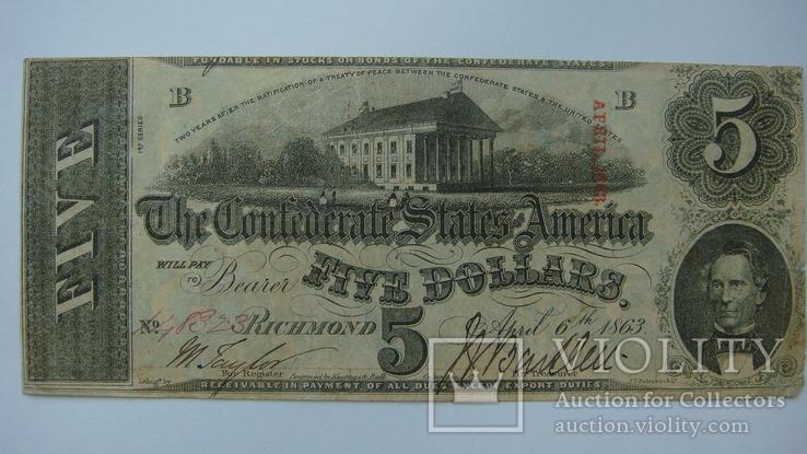 Ричмонд 5 долларов 1863