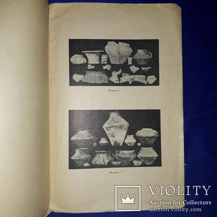 1927 Точки Трипiльськоi культури - 100 экз.