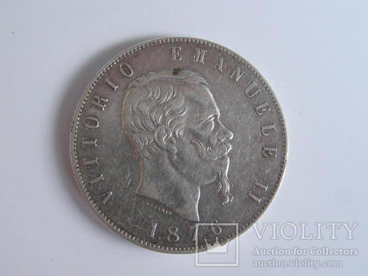 1876. 5 лир.