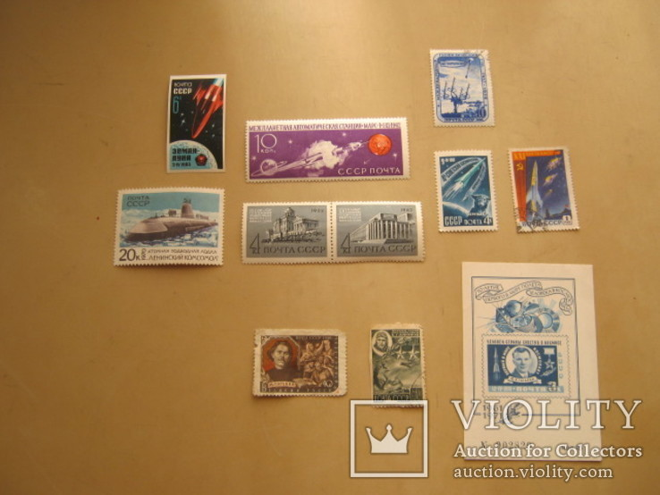 Марки разные  СССР, фото №2