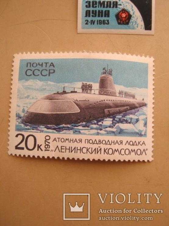 Марки разные  СССР, фото №4