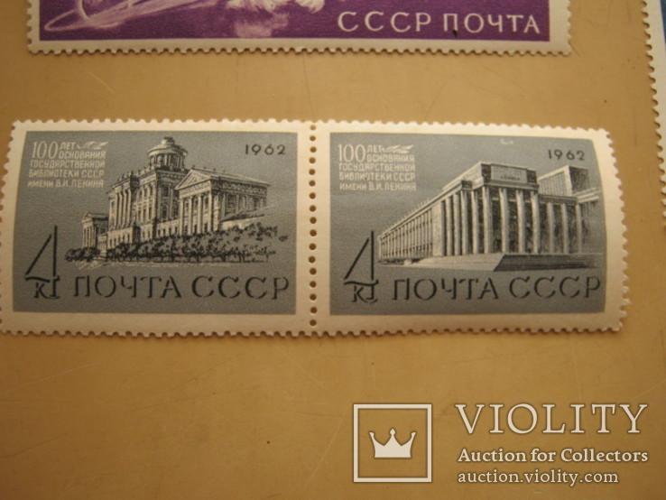 Марки разные  СССР, фото №5