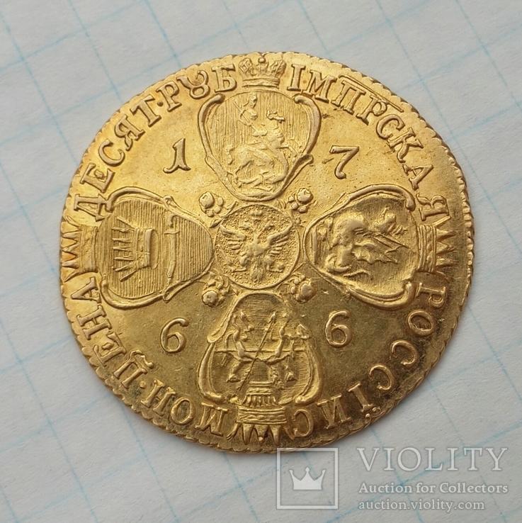 10 рублей 1766г. (Екатерина вторая), R
