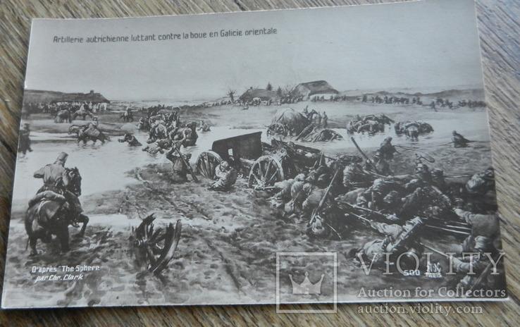 Открытка Первая мировая артиллерия в Галиции, фото №2