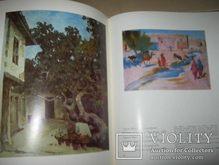 Львiвська Картинна Галерея, фото №8