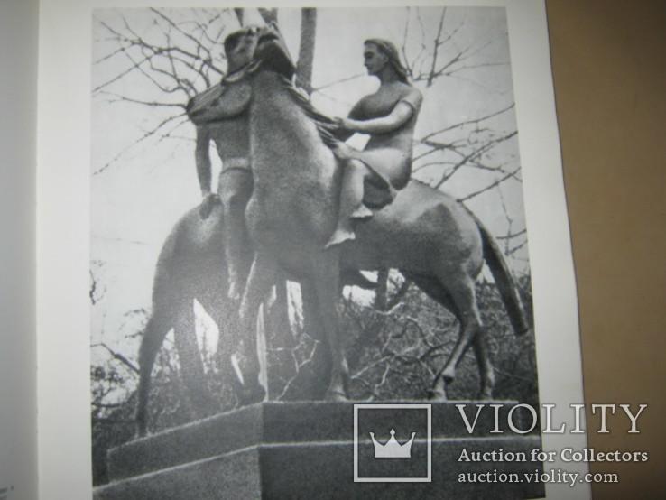 Прогрессивная скульптура 20 века, фото №8