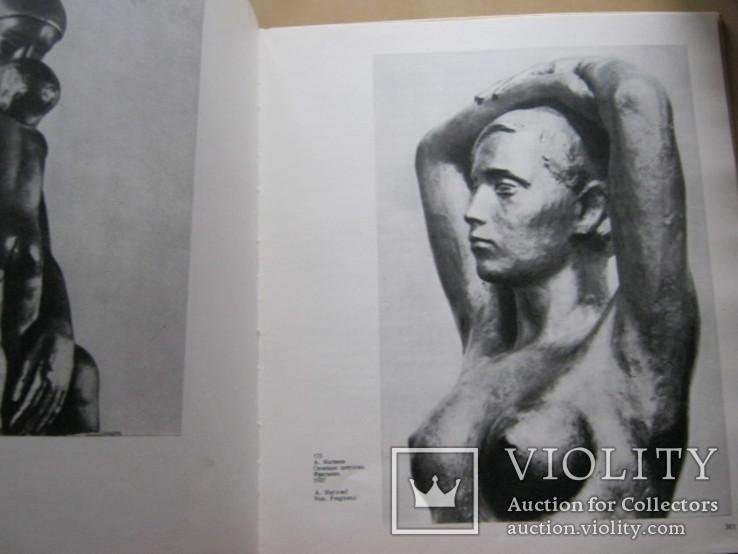 Прогрессивная скульптура 20 века, фото №11