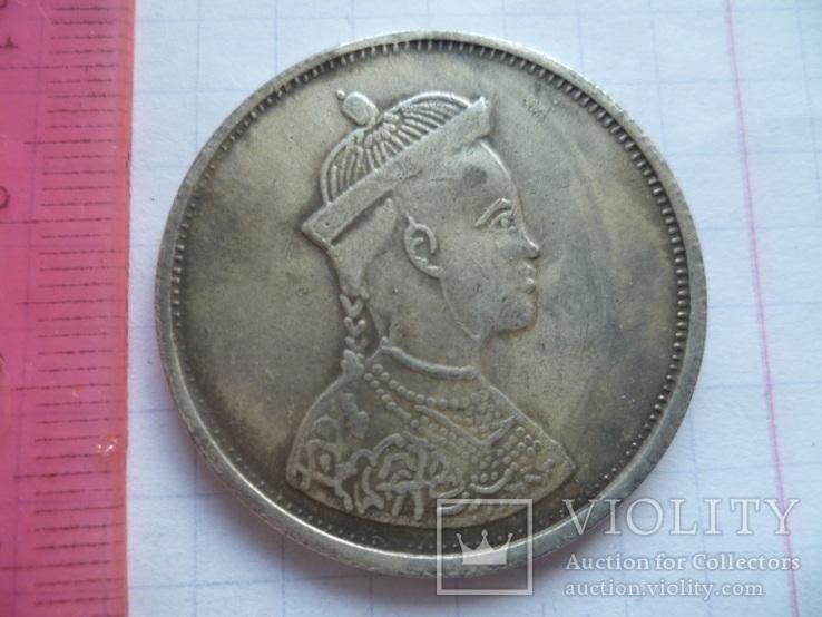 Восточная монета ( копия)., фото №5