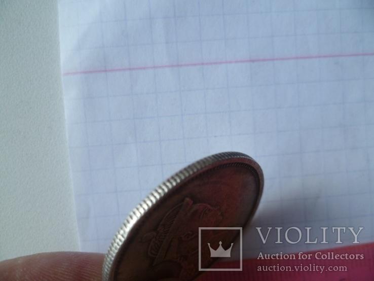 Восточная монета ( копия)., фото №6