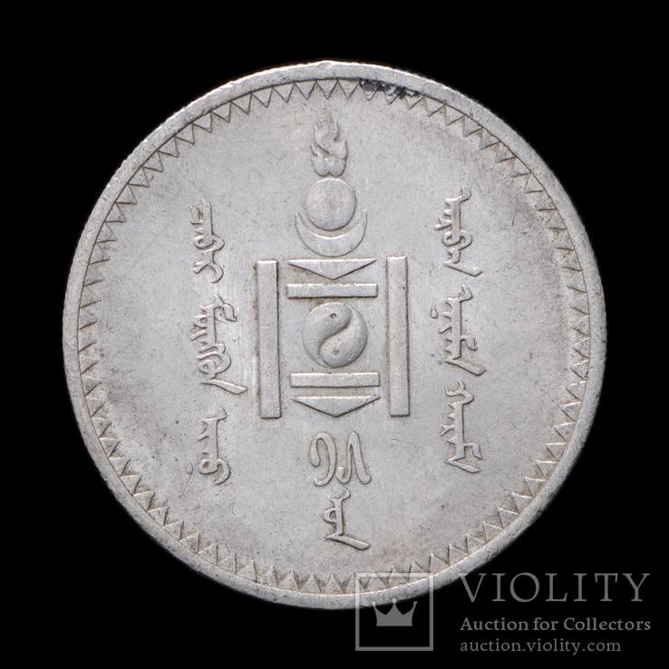 1 Тугрик 1925, Монголия