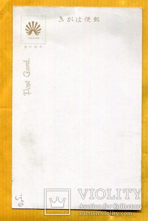 Корабль Военный Флот Япония, фото №3