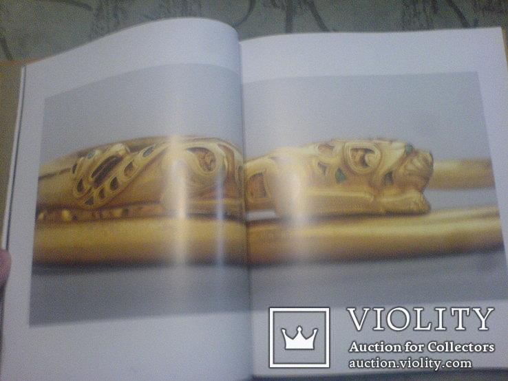 Золото скифских царей, фото №5