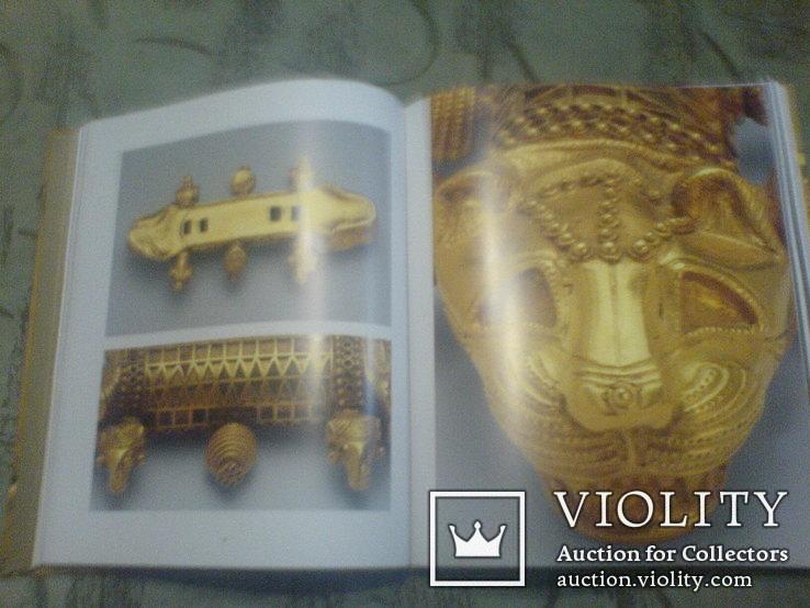 Золото скифских царей, фото №7