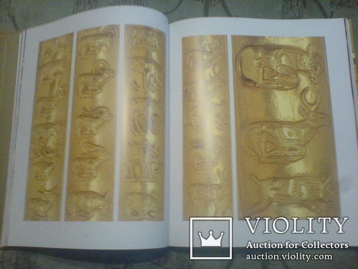 Золото скифских царей, фото №9