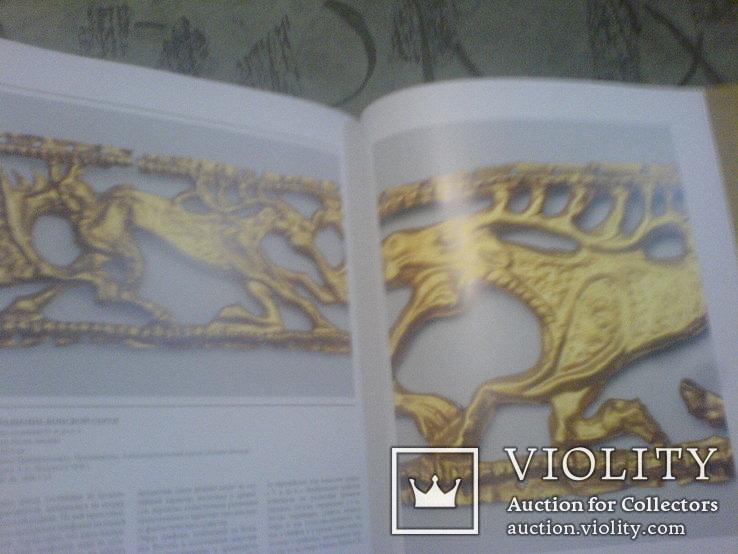 Золото скифских царей, фото №10