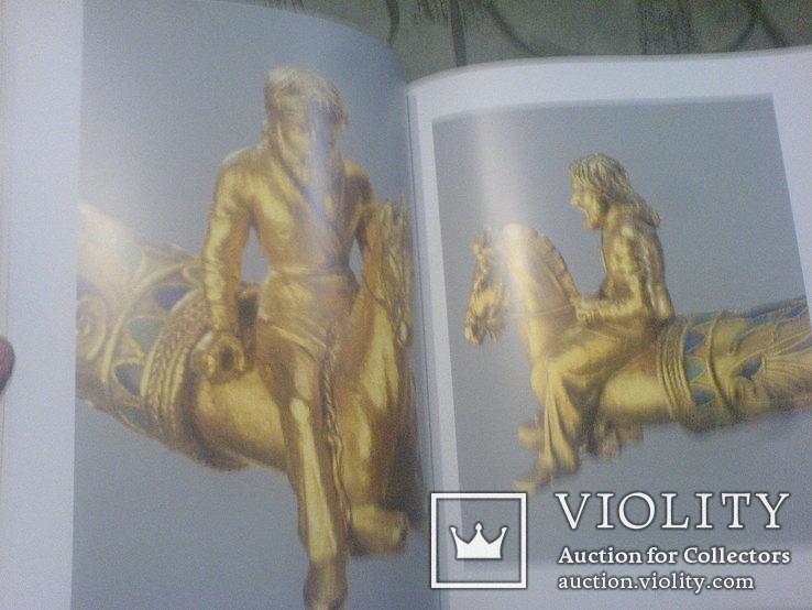 Золото скифских царей, фото №11