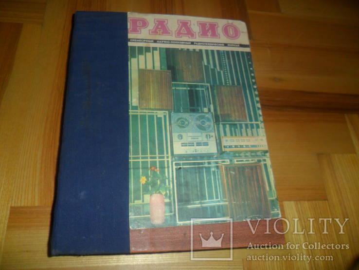 """Журнал""""Радио"""" за 1979 год 12 номеров полная подшивка, фото №2"""