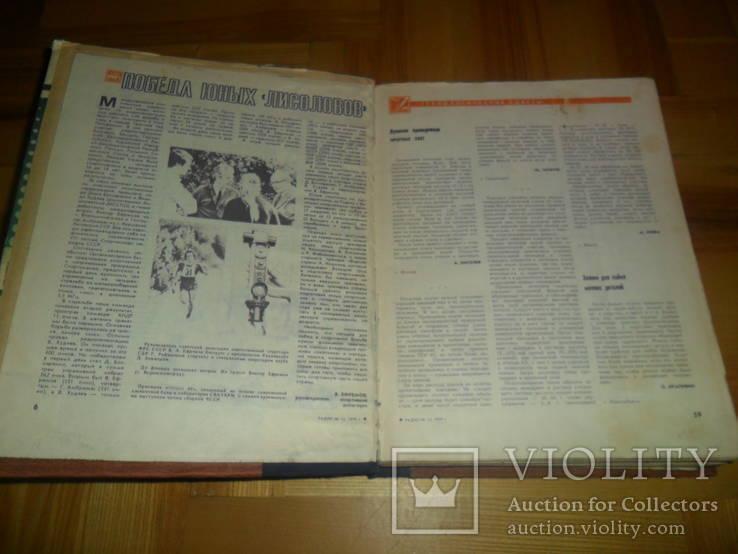 """Журнал""""Радио"""" за 1979 год 12 номеров полная подшивка, фото №3"""