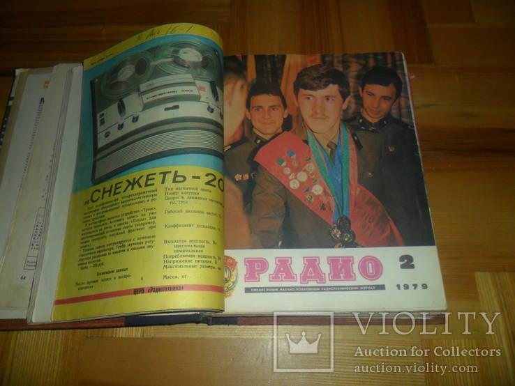 """Журнал""""Радио"""" за 1979 год 12 номеров полная подшивка, фото №5"""